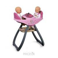 Фото SMOBY Стульчик для кормления Baby Nurse (220315)