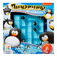 Фото Bondibon Пингвины на льдинах (ВВ0851)