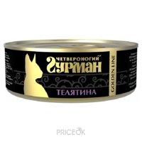 Фото Четвероногий Гурман Golden line Телятина натуральная в желе для кошек 0,1 кг