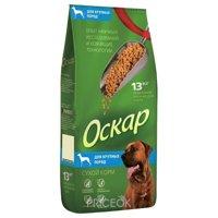 Фото Оскар Сухой корм для собак крупных пород 13 кг