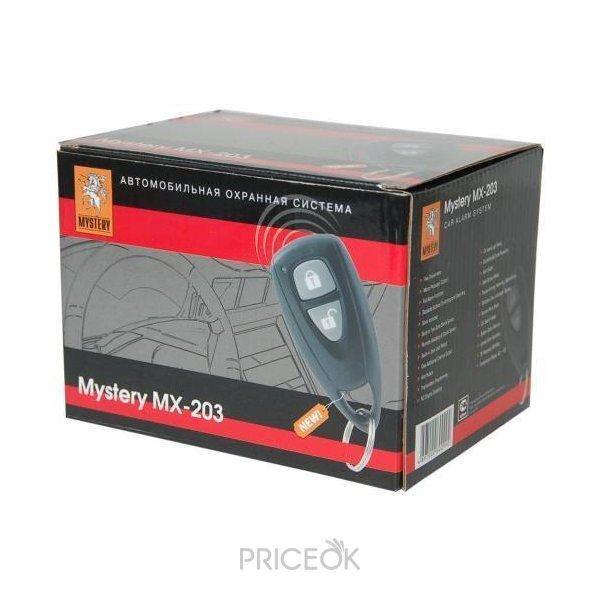 автосигнализация мистери мх-705 инструкция по установке