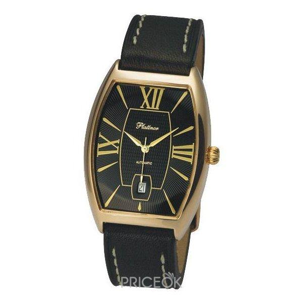 Купить мужские часы в калининграде
