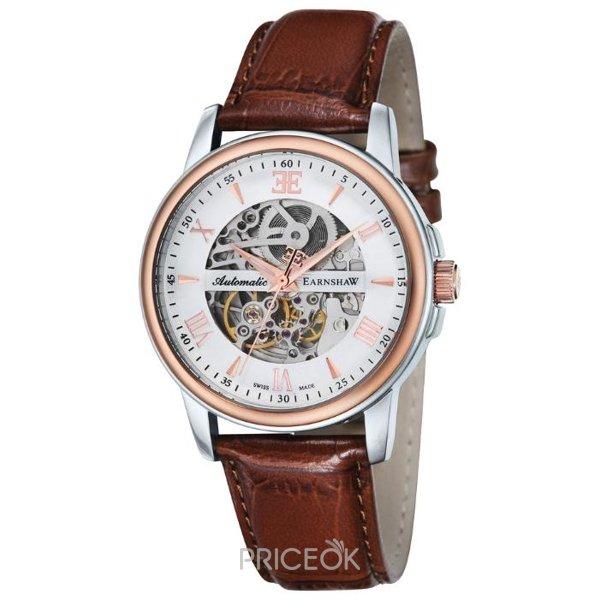 Samara-Time - Часы в Самаре
