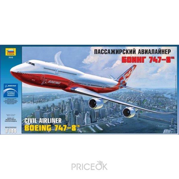 такую боинг 747 отзывы пассажиров сетевого бизнеса