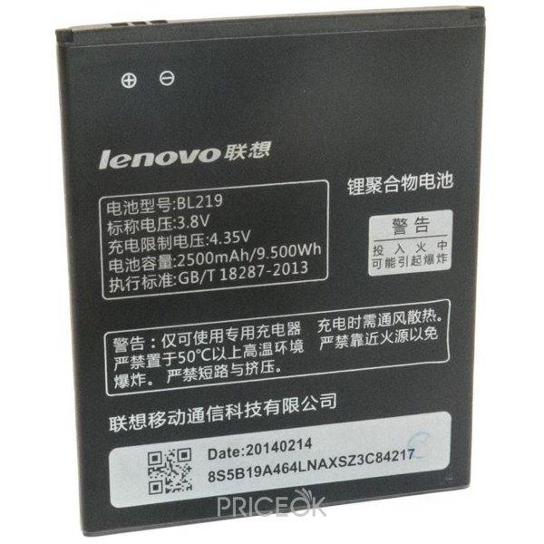 Аккумулятор Lenovo BL197 Partner 2050mAh ПР037537