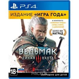 Фото The Witcher 3 Wild Hunt Game of the Year Edition (PS4)